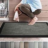 iCustomRug Ergonomic Anti Fatigue Kitchen Mat with Durable...