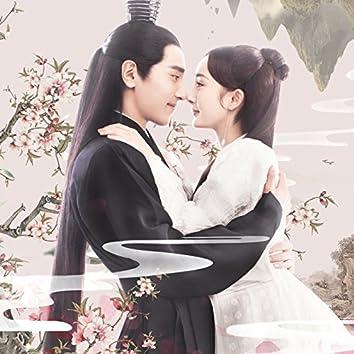 """Dian Shi Ju """" San Sheng San Shi Shi Li Tao Hua """""""