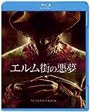 エルム街の悪夢[Blu-ray/ブルーレイ]