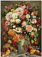 大人の中国のバラ牡丹油絵家の装飾ギフトのための花の500個の木製ジグソーパズル花瓶