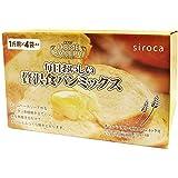 シロカ×ニップン(日本製粉) 毎日おいしい贅沢食パンミックス(250g×4入) SHB-MIX1100