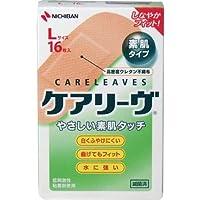 【お徳用 4 セット】 ケアリーヴ Lサイズ 16枚 CL16L×4セット