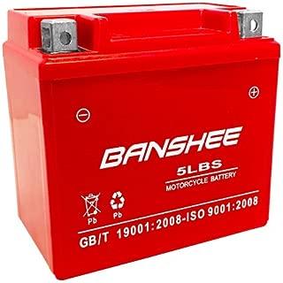 ktm 530 exc battery