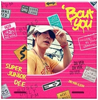 Bout You Donghae Version