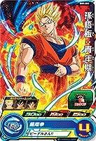 スーパードラゴンボールヒーローズ BM9-003 孫悟飯:青年期 C