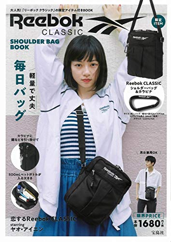 Reebok CLASSIC SHOULDER BAG BOOK (ブランドブック)