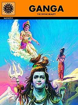 Ganga (515) by [Lakshmi Seshadri]