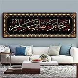 Poster e stampe di arte astratta Wall Art Canvas Painting Immagini calligrafiche islamiche musulmane per la decorazione domestica del soggiorno 60x180 CM (sans cadre)