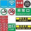 【BABICARE】2021新規 民宿、ショップ用ステッカー 高耐候/防水/日本品質/PET製 効果UP HOME SHARE SET 1 (基本)