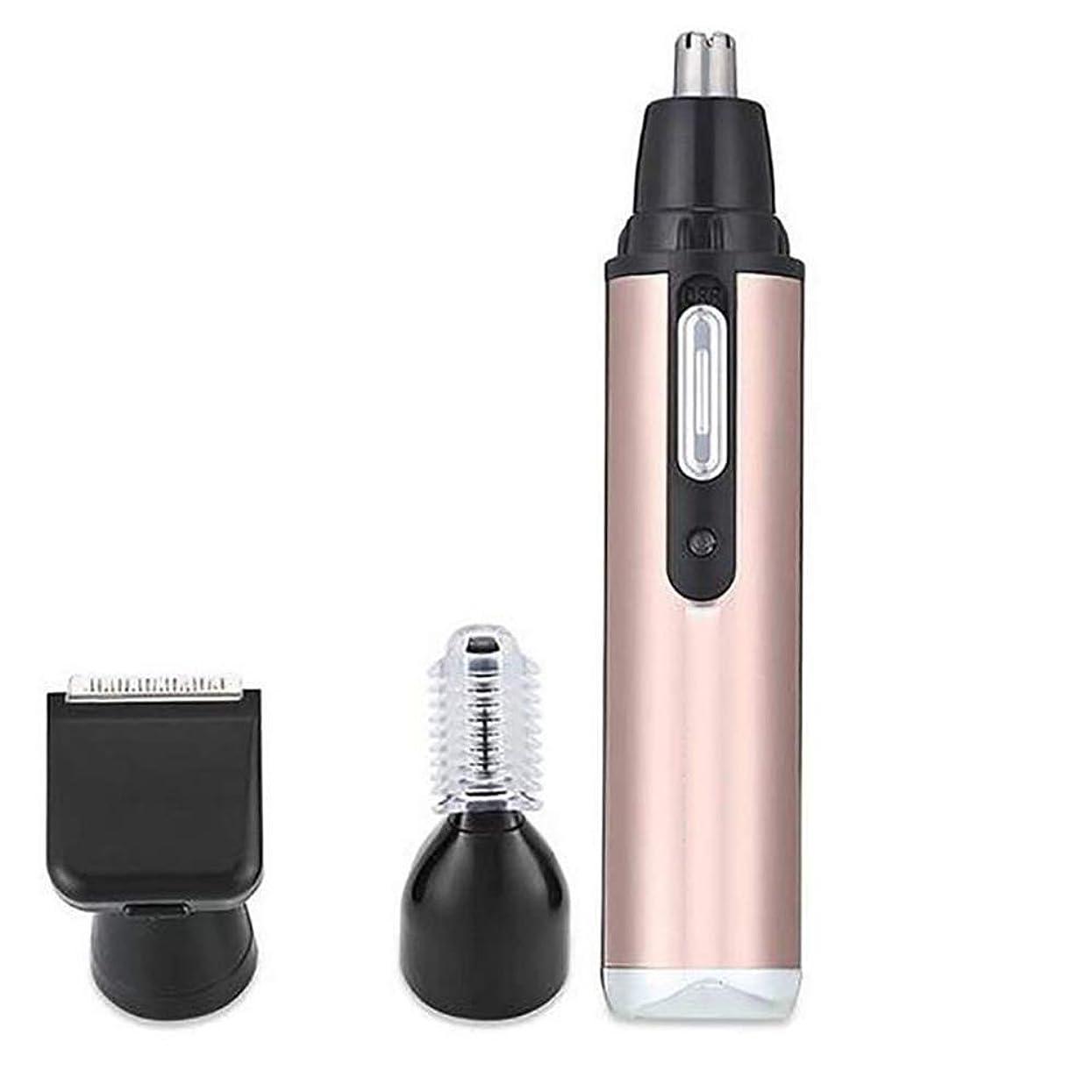 多機能電動鼻トリマー 3 1 電気 Vibrissae デバイスクリーナーシェービングと脱毛かみそり