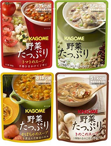 【Amazon.co.jp限定】カゴメ 野菜たっぷりスープ 4種×各1個 [トマトのスープ160g、かぼちゃのスープ160g、豆のスープ160g、きのこのスープ160g]