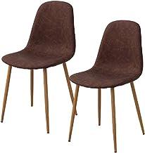 エムール ダイニングチェア シェルチェア 2脚セット チェア 椅子 合成皮革 北欧 木脚 モカブラウン