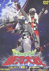 amazon.co.jp DVD VOL.1