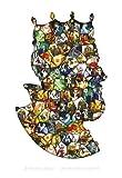 LAST LEVEL- Reinos de Papel, Multicolor (BGPAPERTALES)