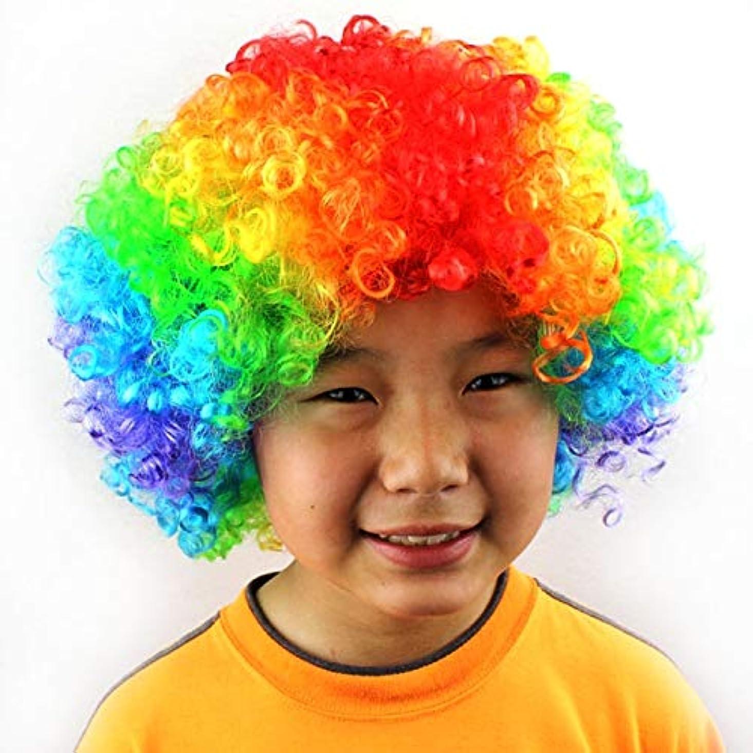 マサッチョポジティブはしごコスプレウィッグ カラフルなワイルドカールアップクラウンパーティーコスプレヘッドウェア波打った短いポリエステル糸大人と子供のためのかつらを作った (色 : Iridescence)