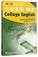 (新)大学英语(第三版)精读3学生用书