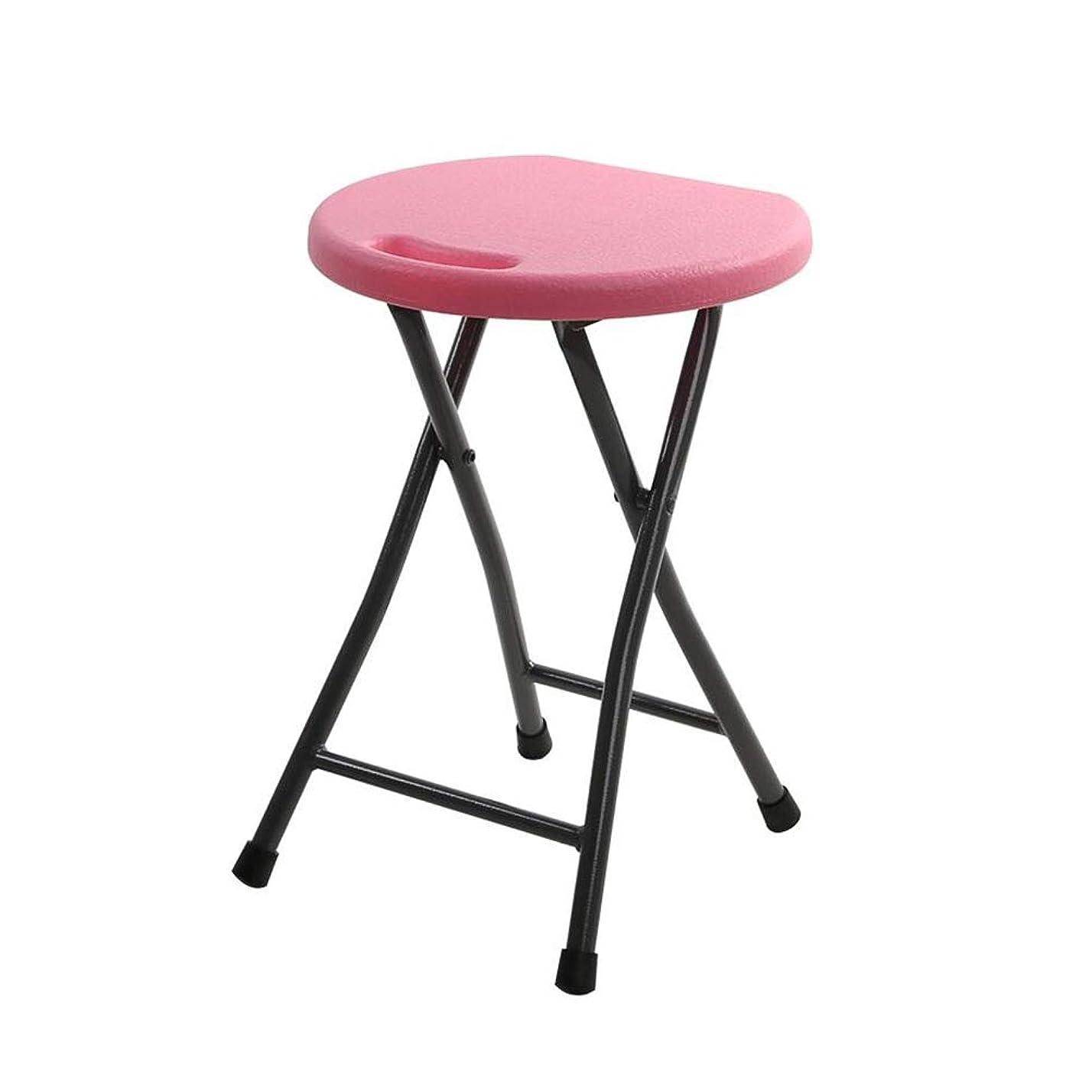 承知しました進化WYYY 事務用椅子 折りたたみ可能 スツール 高い 力 200kg 容量 ユニーク 人間工学に基づいた シート 設計 46cm 高さ 強い耐久性 (色 : ピンク)