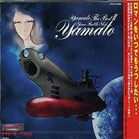 Best 2 by Yamato (2012-02-15)