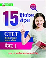 ARVIND PRAKASHAN Combo of CTET 15 Practice Sets And 10 Solved Papers for CTET Paper-1 for Primary Level Teacher窶冱 (Classes 1st- Classes 5th)