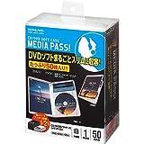 コクヨ CD/DVDケース メディアパス トール 1枚収容 50枚 白 EDC-DME1-50W