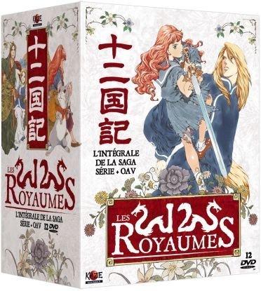 Les 12 Royaumes-L'intégrale de la Saga : Série + OAV