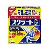 【第2類医薬品】スクラートG 12包