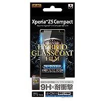 レイ・アウト docomo Xperia Z5 Compact SO-02H フィルム 9H 耐衝撃 ブルーライト 光沢 ハイブリッドガラスコート RT-RXPH2FT/V1