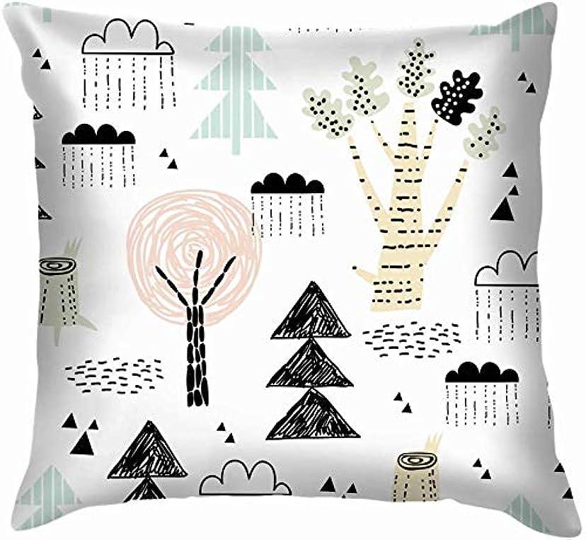 テレビを見るベーリング海峡フォーマル幼稚な森パーフェクトキッズネイチャーベビースロー枕カバーホームソファクッションカバー枕ギフト45×45センチ