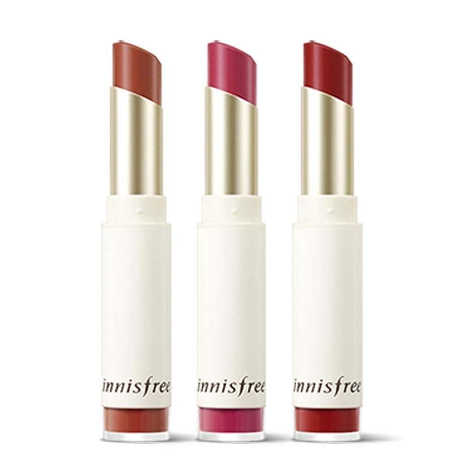 模索決定法律イニスフリーリアルフィットベルベットリップスティック3.3g Innisfree Real Fit Velvet Lipstick 3.3g [海外直送品][並行輸入品] (#11. Sun Dried Apricots (New))