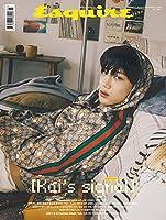 表紙:EXO KAI/ESQUIRE(エスクァイア) 3月号B型2021年/【5点構成】/韓国雑誌/KPOP/K-POP/エキソカイ