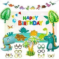 誕生日恐竜飾り 恐竜風船 男の子 巨大 風船 バースデー ガーランド 恐竜写真バックグラウンド 子供誕生日パーティー装飾