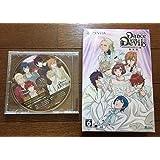 Dance with Devils 限定版 予約特典CD付き