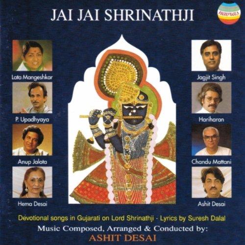 Amazon com: Dhoon: Shrinathji, shrinathji: Jagjit Singh: MP3