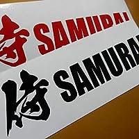 SAMURAI サムライ 侍 シール 日本 ニッポン ステッカー カッティング 文字だけが残る 8色 (ゴールド)