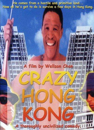 Crazy Hong Kong [DVD] [Region 1] [US Import] [NTSC]