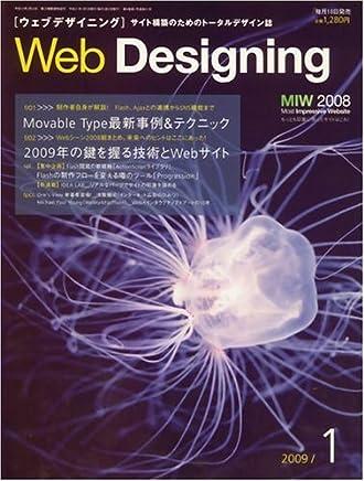 Web Designing (ウェブデザイニング) 2009年 01月号 [雑誌]