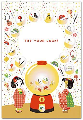 舞妓ちゃんと楽しむポストカード「ガチャガチャ」かわいい絵葉書