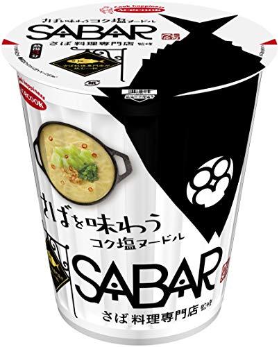 エースコック さば料理専門店が挑む一杯 SABAR監修 さばを味わうコク塩ヌードル 91g ×12個