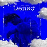 DENSO [Explicit]