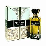 Perfume Safeer Al Oud ARD AL ZAAFARAN Eau de Parfum 100 ml