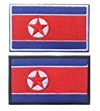 2pcs Korea Flag...image
