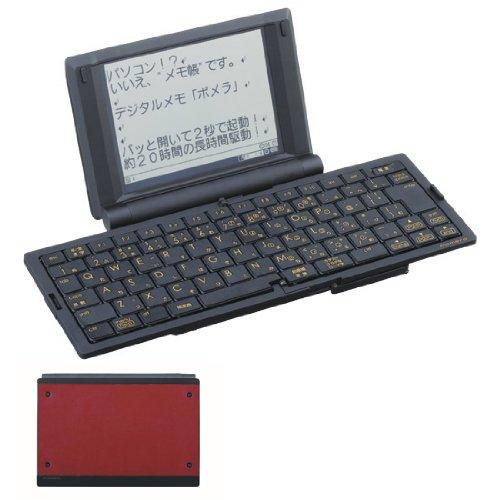 Digital Memo Pomera Dm20 dmuchane [Importowanie z Japonii]