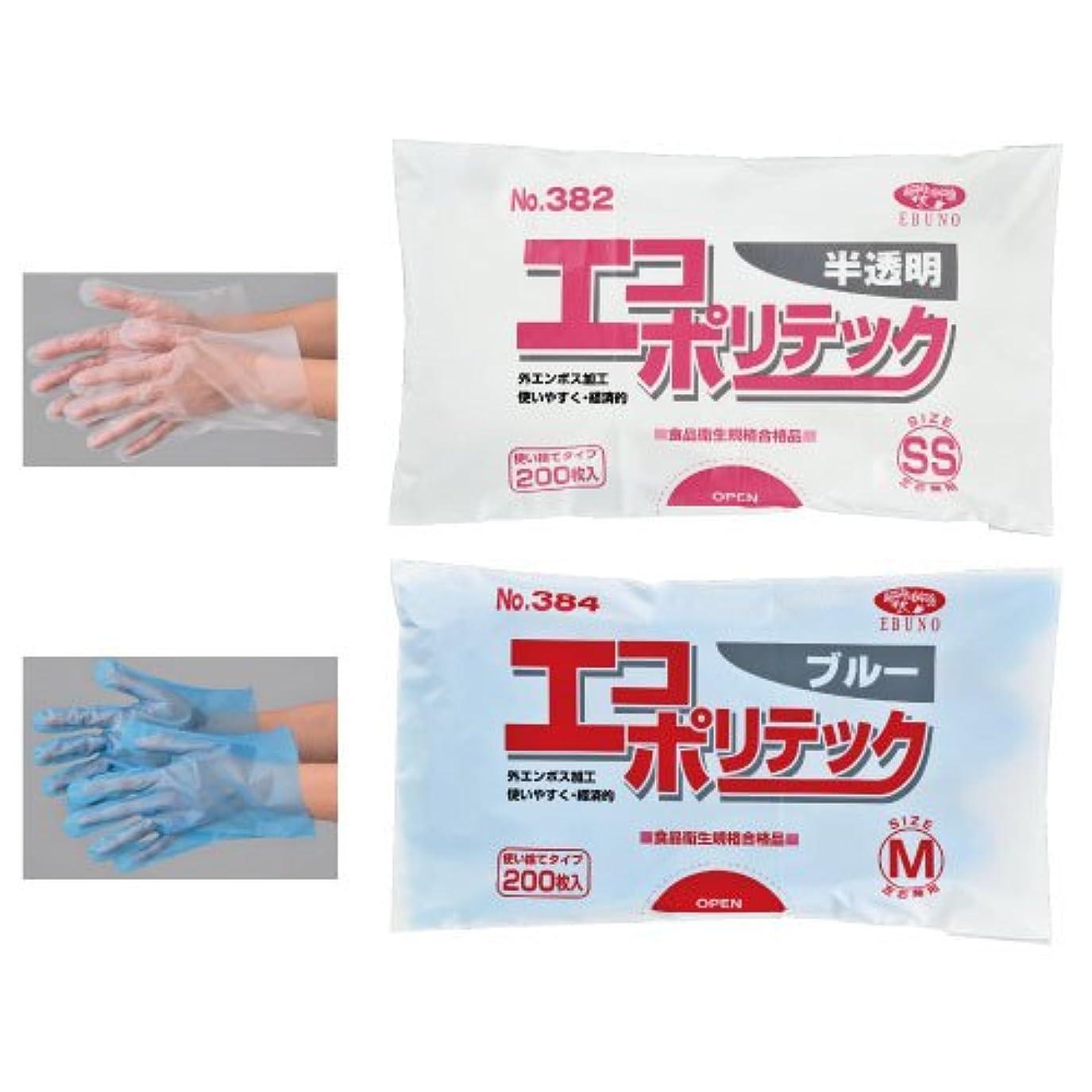 意味するワンダー迫害エブノ ポリエチレン手袋 No.382 L 半透明 (200枚×30袋) エコポリテック 袋入