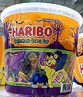 HARIBO ハリボー ハロウィーンパーティードラム 980g