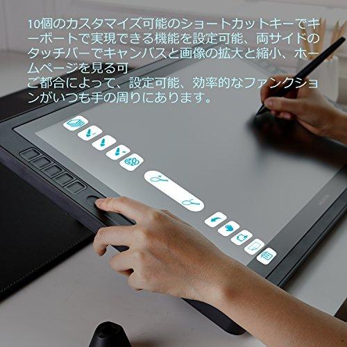 HUION Kamvas Pro22 液タブ 傾き検知機能アップグレード可能、筆圧8192充電不要ペン アンチグレアガラス搭載 21.5インチフルHD液タブ 10個のショートカットボタンGT-221PROV2