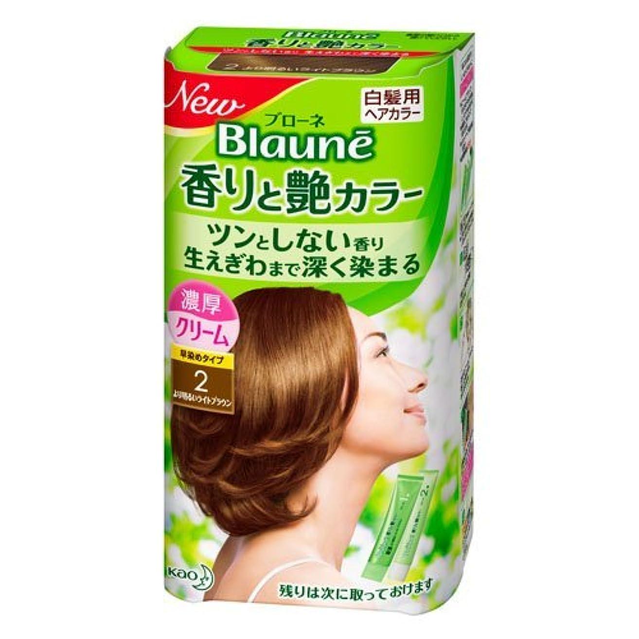 数期待するどうやって【花王】ブローネ 香りと艶カラー クリーム 2:より明るいライトブラウン 80g ×5個セット