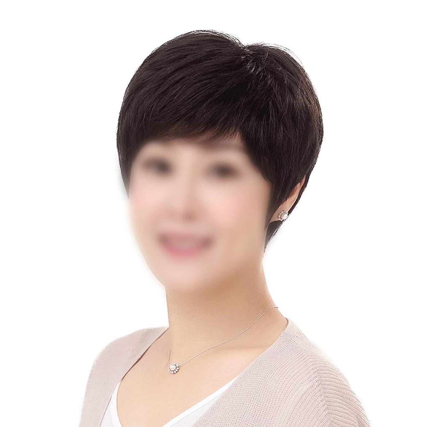 レギュラーごみ生き返らせるYAHONGOE 女性のためのリアルヘアショートカーリーヘアーミドルとオールドウィッグ母デイリーウェアファッションウィッグ (色 : Dark brown, Design : Hand-woven heart)