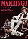 マンディンゴ [DVD] image