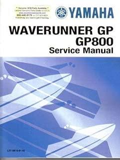 Best yamaha gp800 service manual Reviews