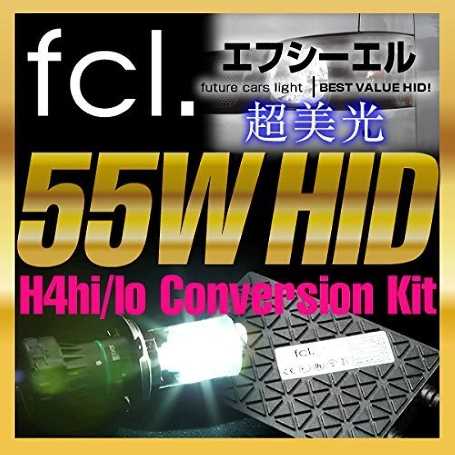 簡略化するマウント外交fcl. ティーダラティオ C11 H16.9~ ハロゲン2灯用55W H4 Hi/Lo HIDキット リレー付 6000K